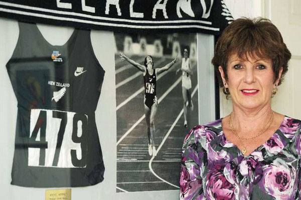 anne audain - hall of fame