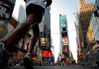 Stellar field for NYC Half